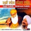 Japji Sahib - Bhai Harbans Singh - Nitnem.mp3