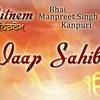Jaap Sahib - Bhai Manpreet Singh Ji Kanpuri - Anand Sahib - Gurbani Kirtan.mp3