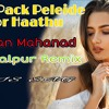 Last Pack - Bhuban Mahanad ( Sambalpuri Remix ) Dj IS SNG
