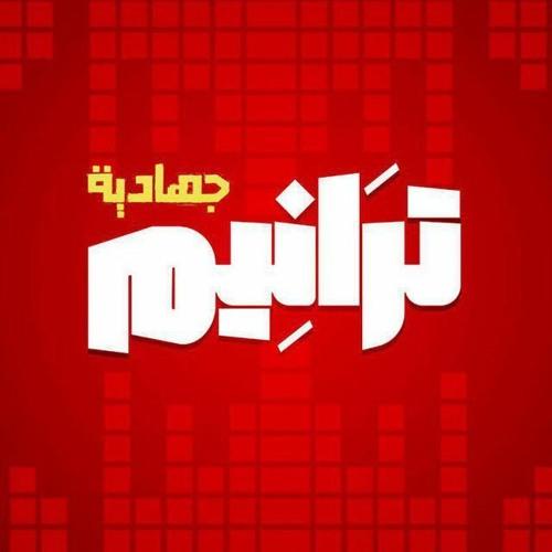 أروع في مدح عثمان بن عفان