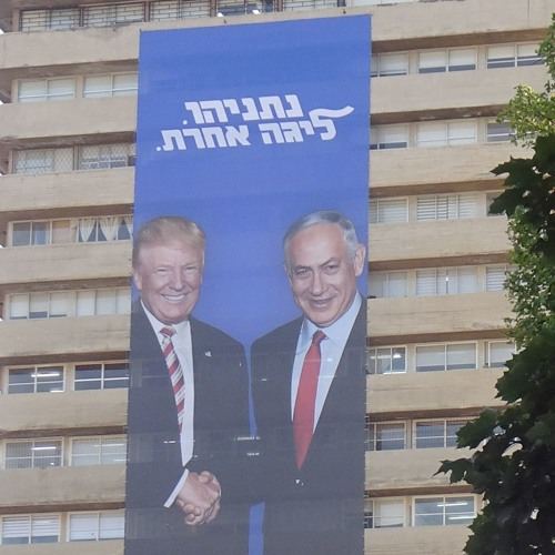 Wahlen in Israel 2019 | Böll.Fokus