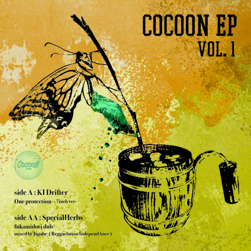 Cocoon EP#01