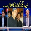 The Reporters   ARYNews  2nd April 2019