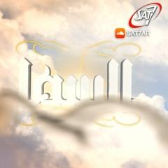 ترنيمة أطرح آكاليلي - فريق الخبر السار- حفل السما