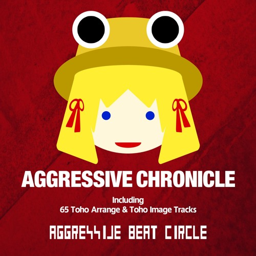 "Including 65 Tracks ""AGGRESSIVE CHRONICLE"" Cross Fade Sample"