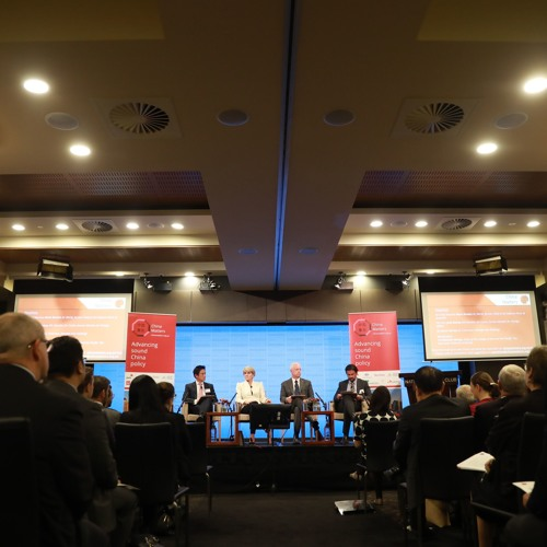 Launch of Australia's new China narrative