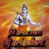 Bharat Ka Bacha Bacha Jhi Shree Ram #DJ_Srisailam_Chary