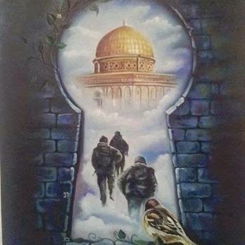 || جابوا الشهيد || الفرقة الفلسطينية للفنون