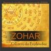 Tazria - Quem pode ascender na colina de YHVH