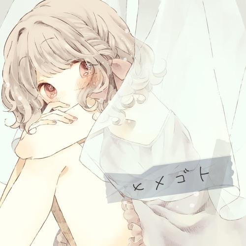 【春M3/G-02a】ヒメゴト XFD