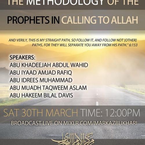 2nd ALC | Advise | Sheikh Salim Bamahriz | Translated Abu Hakeem | 30/03/19