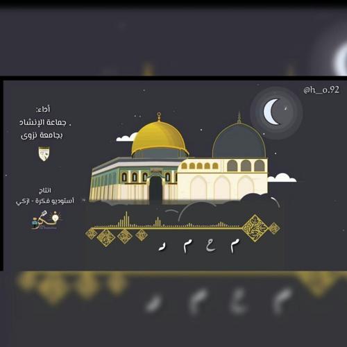 جهاد اليافعي بصوت عماني