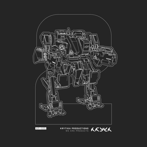 VA - We Are Products 2 . 0 2019 [LP]