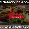 Activate Food Network on Apple TV and Stream Your Favorite Shows