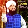 NewSpecial Kalam e Aala Hazrat Tuba Main Jo Sab se Unchi by Shahzaib Amjad Qadri Adv (03335961261)