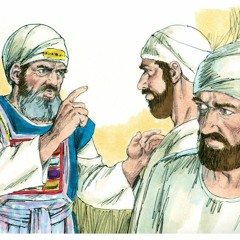 Book Of Samuel I (part 1) -  صموئيل الأول