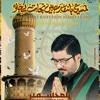 HUSSAIN (as) Bant Rahay Hain, Nijat Lay Jao ☆  Mir Hasan Mir ☆  New Manqabat 2019.
