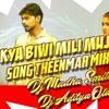 KYA BIWI MILI MUJKO SONG MIX MASTER DJ MADHU SMILEY & DJ ADITYA OLD CITY.mp3