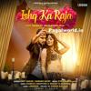 Download Ishq Ka Raja Mp3
