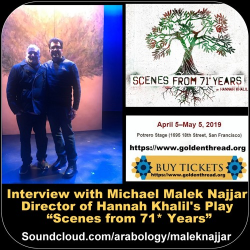 Interview with Michael Malek Najjar, Director of 'Scenes from 71 Years'