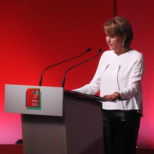 Ομιλία Μαρίας Ρεπούση στην Πανελλήνια εκδήλωση της Προοδευτικής Συμμαχίας