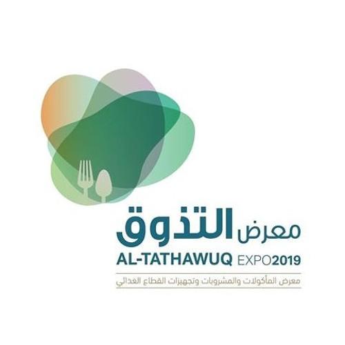 مهرجان التذوق في السعودية مع الشيف ميلود