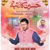 ☆ HUSSAIN (as) Ka Rutba ☆ | Mir Hasan Mir | New Manqabat 2019.