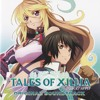 Tales Of Xillia Full Opening Song