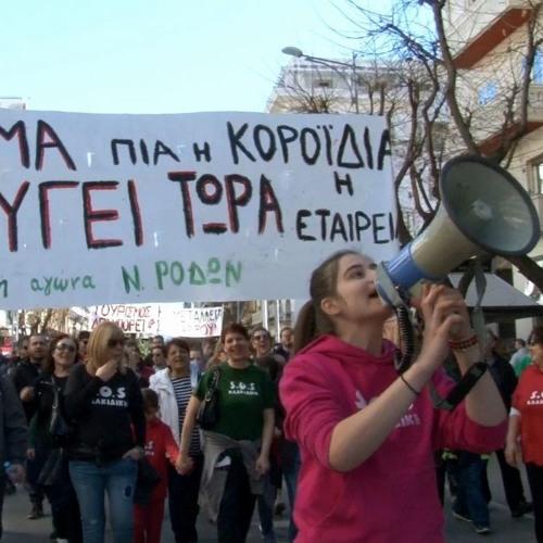 """Grèce. """"Nous sommes l'avenir et nous nous défendons"""""""