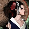 Download Geisha - Dino Sor (8D Ver) Mp3