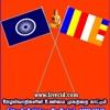 Ambedkar Paaru Avarpola Thalaivar Yaru Gana Bala Tamil Song www.livecid.com