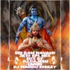 RAM KI SAWARI LEKE BAJRANGHI BANU SONG MIX DJ RAJESH (AND) DJ MADHU SMILEY