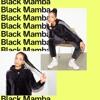 Black Mamba 2019 8 Mp3