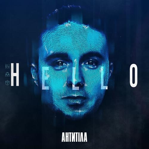 АНТИТІЛА | Hello (Презентація альбому) #1