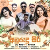 Aurudu Siri Official Audiolil Rnd Ft Avvox 2019 Sinhala Rap Mp3