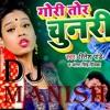 Gori Tori Chunari Ba Lal Lal Re_DJ Manish_Star Sound, Agra