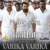 Varika Varika Lucifer Malayalam Mp3 Songs