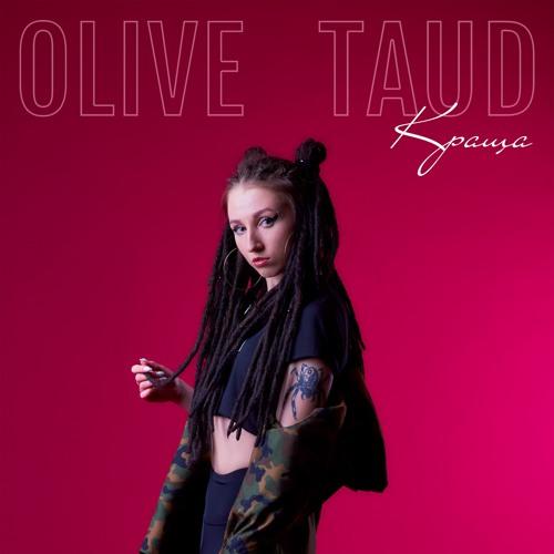 Olive Taud - Краща