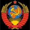 (1918-1943)National Anthem of the Soviet Union (The Internationale)