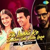 Ek Ladki Ko Dekha - DJ NYK (Official Remix) | Saregama