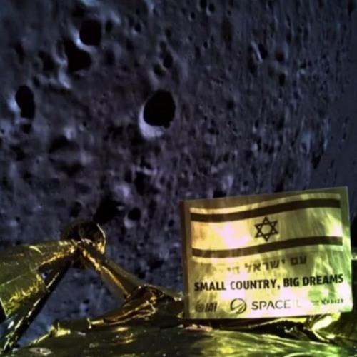 An Attempted Moon Landing Fails In Final Minutes