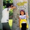 Download خلاويص لسه - اغاني عيد ميلاد - احمد عبيه | اغاني اطفال جديدة Mp3