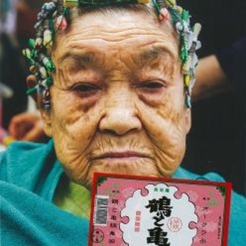 もっとつながるFM #2 2019.04.11放送分 特集コーナー(2/2)「『おじいちゃんおばあちゃん』と『ヒップホップ』の融合?! 長野県飯山市発のフリーペーパー『鶴と亀』が人気沸騰の理由」