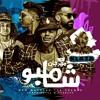 Download مهرجان اديني شامبو غناء احمد نافع - كزبره توزيع احمد السويسي2019   فاااااجري اوووي Mp3