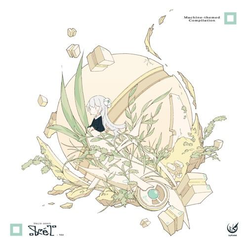 "10th Album ""Vél"" XFD"