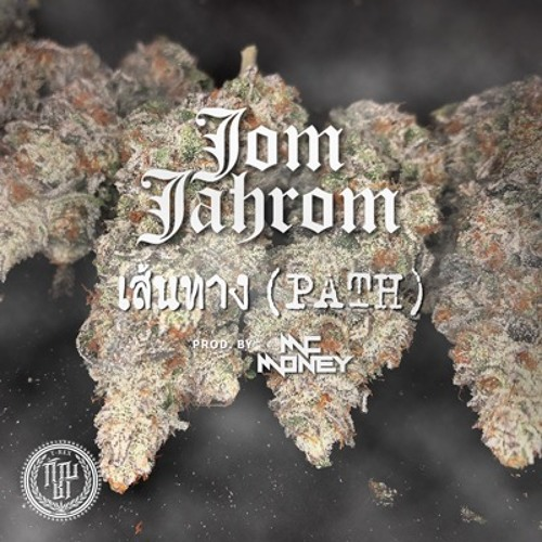 Jom Jahrom - เส้นทาง(path)prod. by Mc Money