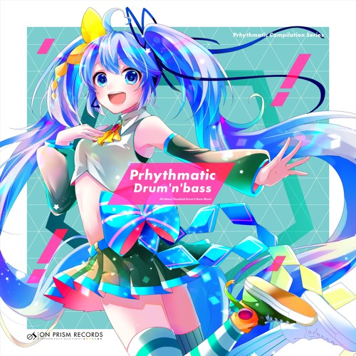 On Prism Records - Prhythmatic Drum'n'bass 2019 [EP]
