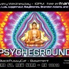 Lauryn - DJ Set - Live at Psycheground NYC - July 2005