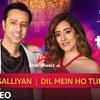 Galliyan Dil Mein Ho Tum Mp3 T-Series MixTape Season 2 Mp3 - Jonita Gandhi - Star Music HD