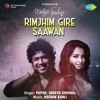 Rim Jhim Gire Sawan - Papon & Shreya Ghoshal - (Music Teacher)